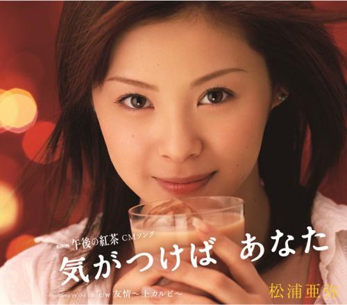 http://www.tsunku.net/images/Music2/original/Music2_Img_318_0.png