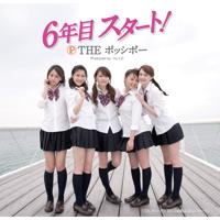 Produce Work│つんく♂オフィシャルウェブサイト