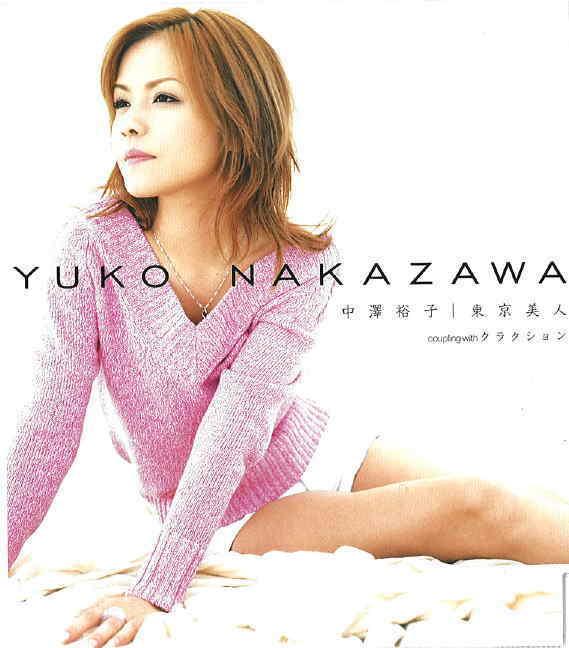 中澤裕子の画像 p1_38
